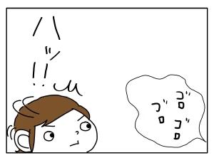 20140621_05