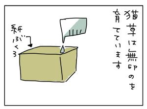 20170618_02
