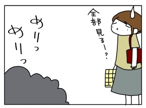 20150902_05