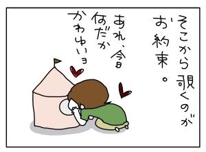 20140610_04