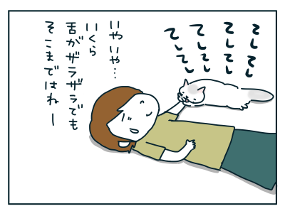20190526_06