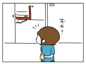 20160906_04