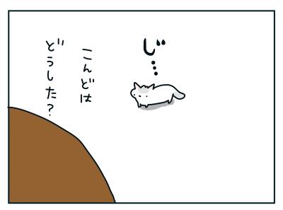 20191013_04