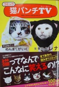 猫と一緒-nekopanti