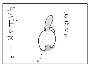 20140929_11