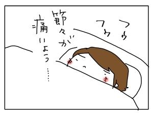 猫と一緒-20121115_02