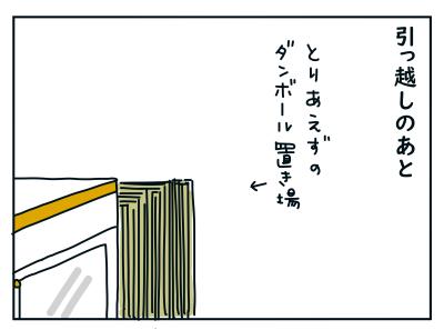 20210115_01
