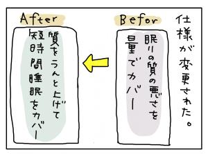 20170407_09