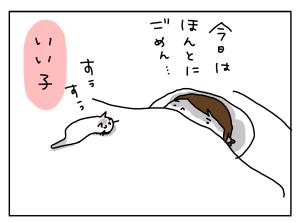 20170116_10