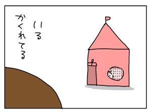 20161110_01