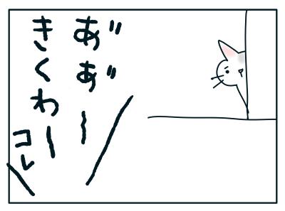 20190128_04