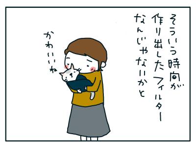 20180831_09