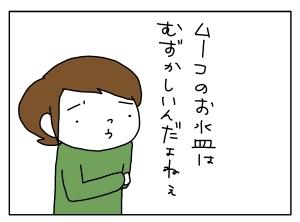 20150205_03