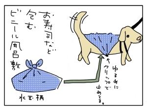 猫と一緒-20100716_05