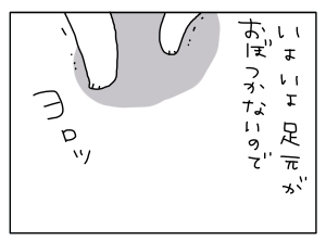 20151208_01