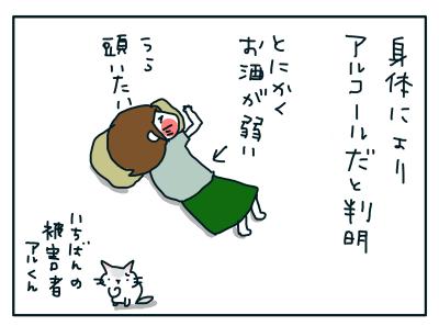 20180924_09