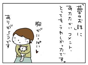 20180323_04