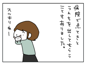 20170419_02