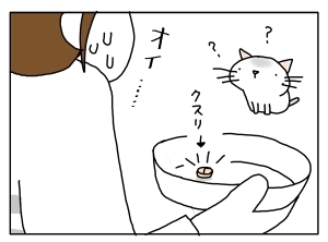 20150324_05