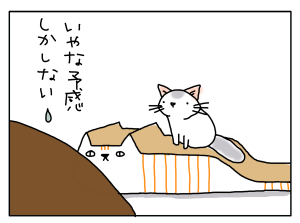20170124_04