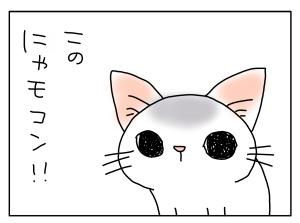 20160925_05