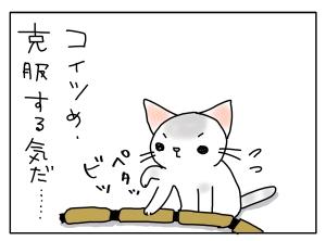 20160802_12