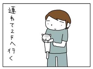 20140929_01