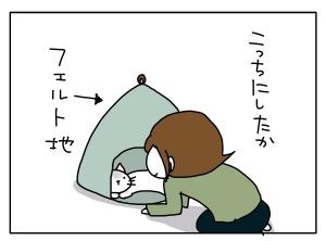 20141014_07