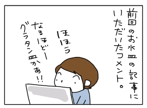 20150210_01