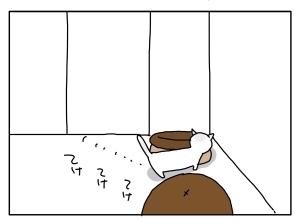 猫と一緒-20100827_21