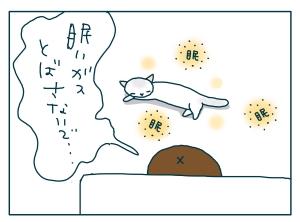 猫と一緒-20090721_06