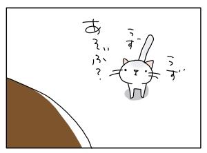 猫と一緒-20100720_06
