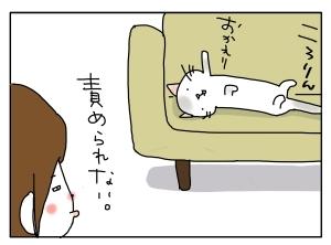 猫と一緒-20110124_11