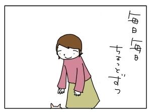 猫と一緒-20100425_14