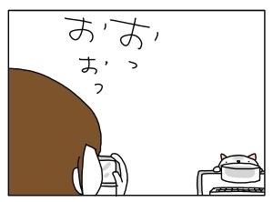 猫と一緒-20110512_13