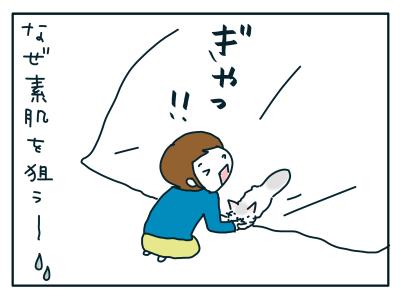 20190522_06