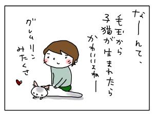 20180120_06
