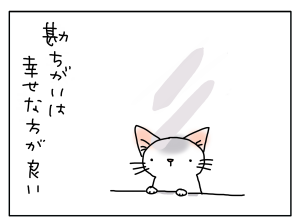 20170825_06