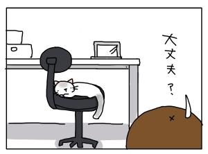 猫と一緒-20130424_07