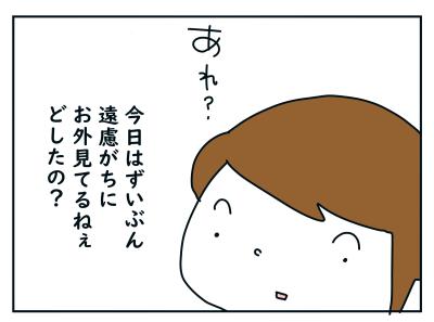 20191023_01