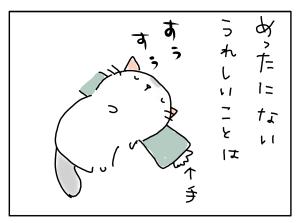 20180311_03