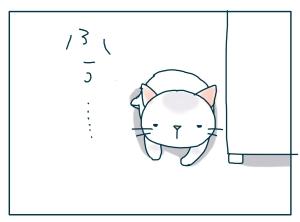 猫と一緒-20090718_14