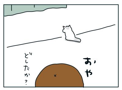 20191013_02
