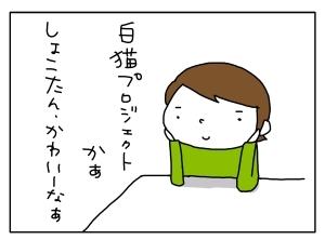 20150520_09