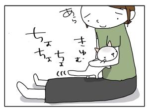 猫と一緒-20100917_07