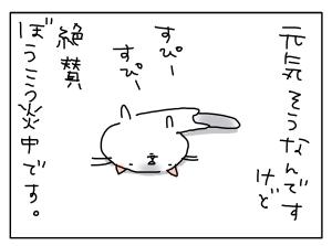20170831_01