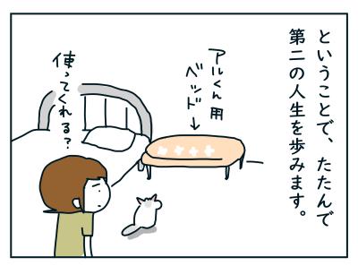 20190725_05