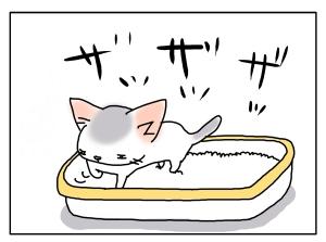 20160919_07