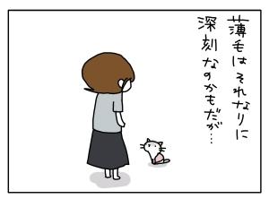 20150623_09