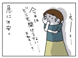 20140621_04